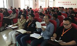 北京快乐十分最新开奖集团2019年第一期新员工培训圆满举行