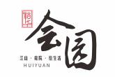 北京快乐十分最新开奖会园